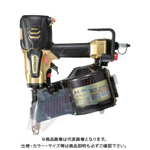 HiKOKI(日立工機) 高圧ロール釘打機 メタリックゴールド NV90HR-S