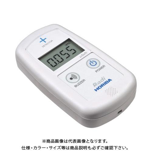 堀場 環境放射線モニター(シンチレーション式) PA-1000