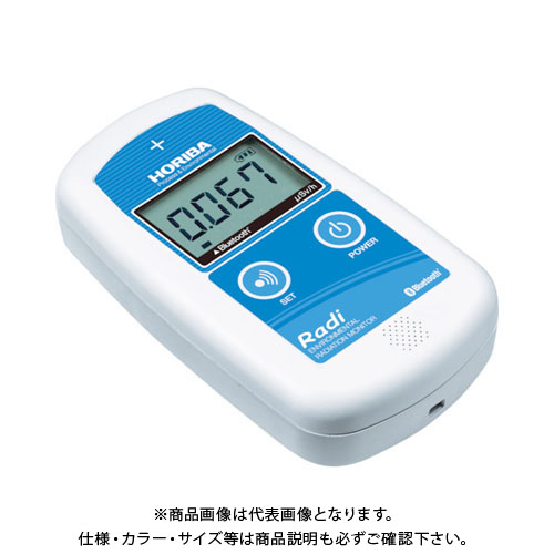堀場 環境放射線モニター(シンチレーション式) PA-1100