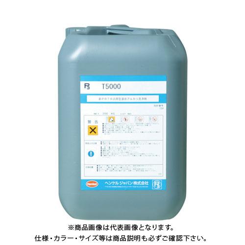 【8月1日限定!Wエントリーでポイント14倍!】【直送品】BONDERITE 鉄・ステンレス用強力油系洗浄剤 T5000 P3-T5000