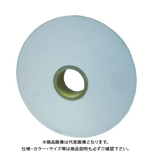 【直送品】 SPOT クラフトテープ P-30白 40巻 P-30-W