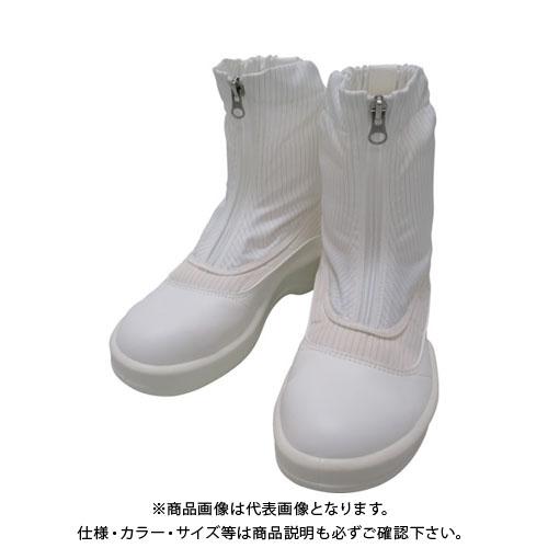 ゴールドウイン 静電安全靴セミロングブーツ ホワイト 25.0cm PA9875-W-25.0