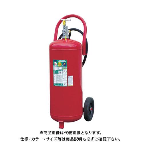 【直送品】ドライケミカル ABC粉末消火器車載式大型50型 PAN-50WXE