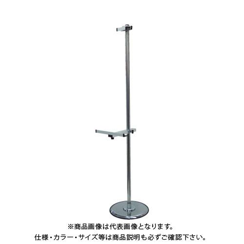 【直送品】 TOKISEI PAパネルスタンド23G‐B ポールタイプ 片面 PA23G-B