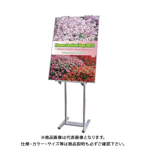 【直送品】 TOKISEI PAパネルスタンド23TW‐B ポールタイプ 片面 PA23TW-B