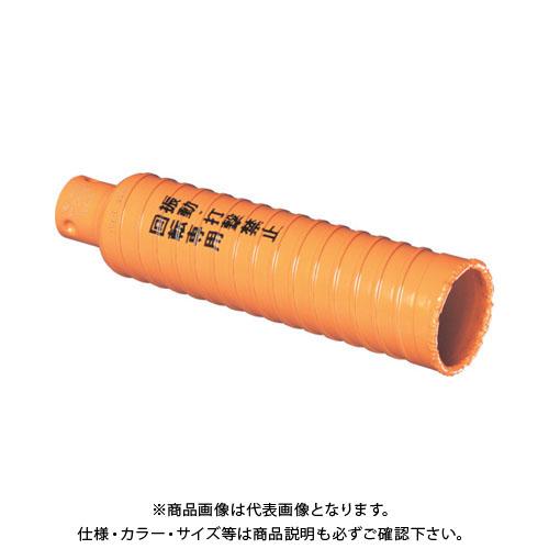 ミヤナガ ハイパーダイヤコア/ポリカッターΦ75(刃のみ) PCHPD075C