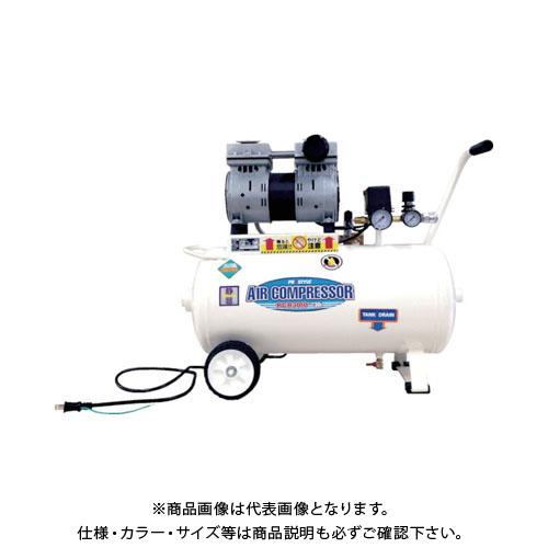 【個別送料1000円】【直送品】PROSTYLE オイルレスエアーコンプレッサー PCR3010
