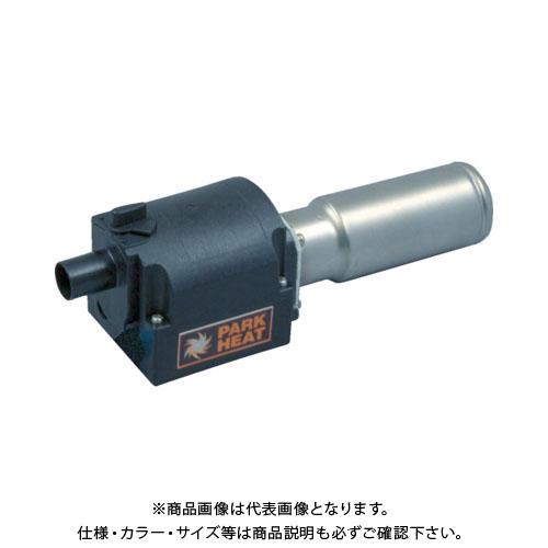 【直送品】パークヒート パークヒート据付型熱風ヒーター PHS25N型 PHS25N-2
