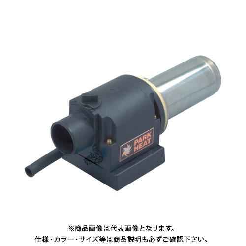 【直送品】 パークヒート 据付型熱風ヒーター PHS30N型 PHS30N-2