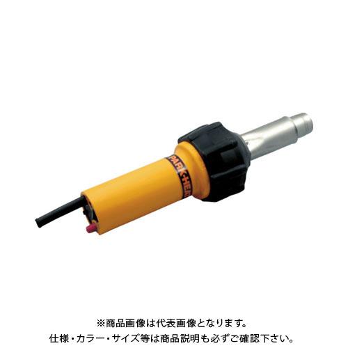 パークヒート ハンディ熱風機 PHW1-2型 200V 1370W PHW1-2