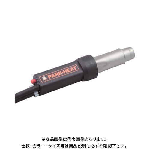パークヒート ハンディ熱風ヒーター PHW7型 100V PHW7-1