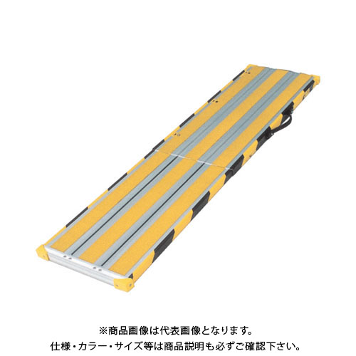 【直送品】ナカオ 伸縮足場板楽楽ふみ太1.2 PES-120