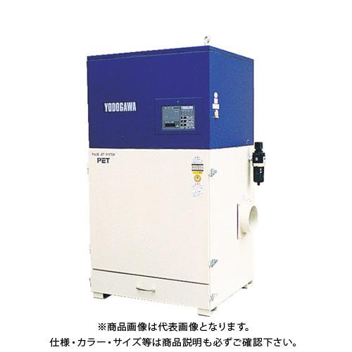 【運賃見積り】【直送品】 淀川電機 無接点タイマー式集塵機(1.5kW) 50Hz PET1500:50HZ