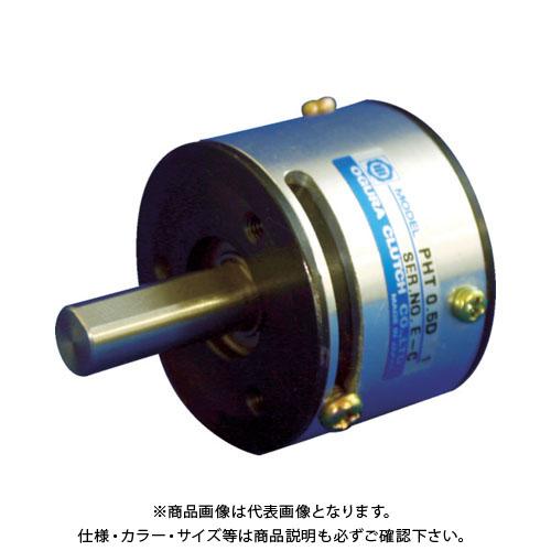 【直送品】小倉クラッチ PHT型パーマヒストルクコントローラ PHT0.05D