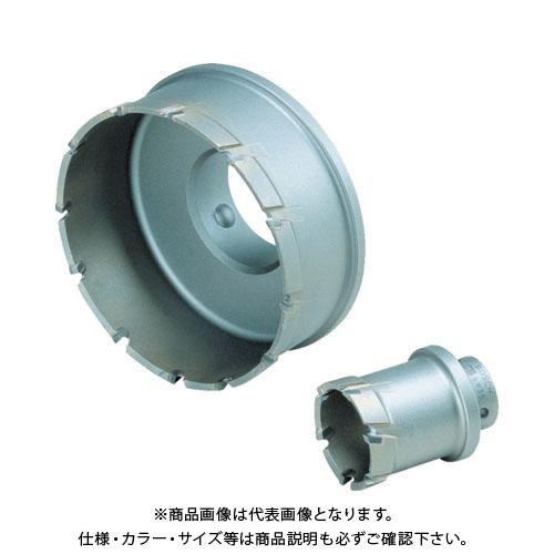 ボッシュ 深穴ホールソー カッター 65mm PFH-065C