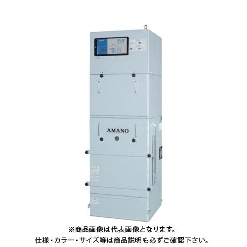 【運賃見積り】【直送品】 アマノ レーザー加工機用集塵機 1.5KW 60HZ PIH-30-60HZ