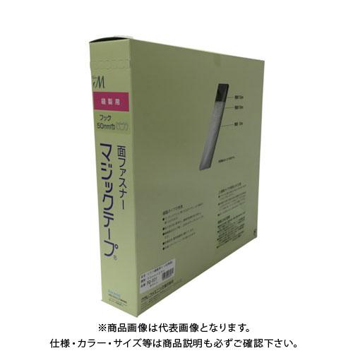 ユタカメイク 縫製用マジックテープ切売り箱 A 50mm×25m ホワイト PG-531