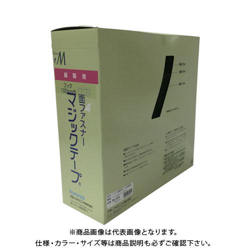 ユタカメイク 縫製用マジックテープ切売り箱 A 100mm×25m ブラック PG-556