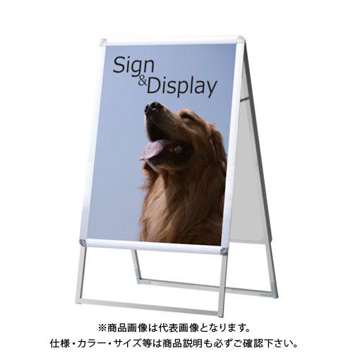【運賃見積り】【直送品】 TOKISEI ポスターグリップスタンド看板 屋内用 A型 B2両面シルバー PGSK-B2RS