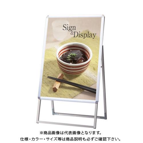 【直送品】 TOKISEI ポスターグリップスタンド看板 屋内用 A型 A1片面シルバー PGSK-A1KS