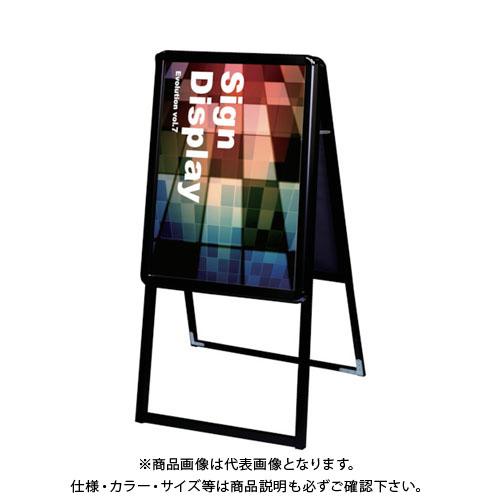 【直送品】 TOKISEI ポスターグリップスタンド看板 屋内用 A型 A2両面ブラック PGSK-A2RB