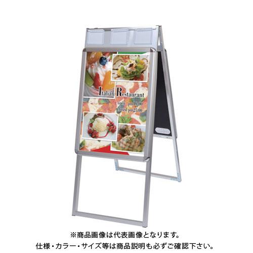 【直送品】 TOKISEI ポスターグリップスタンド看板ケース付屋内用A2両面シルバー PGSKP-A2RS
