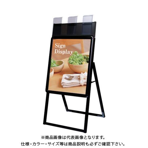 【直送品】 TOKISEI ポスターグリップスタンド看板ケース付屋内用A2片面ブラック PGSKP-A2KB