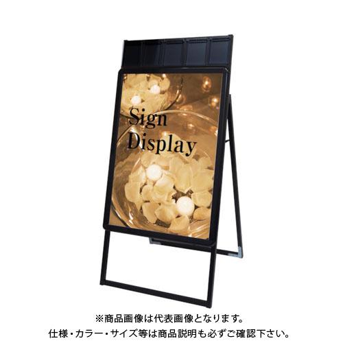 【直送品】 TOKISEI ポスターグリップスタンド看板ケース付屋内用A1片面ブラック PGSKP-A1KB