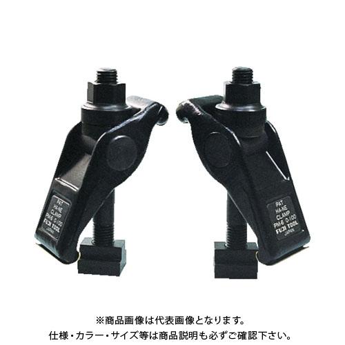 フジ ハネクランプセット アポロナットM16 Tナット18 ボルト150H 2個1組 PM-5S