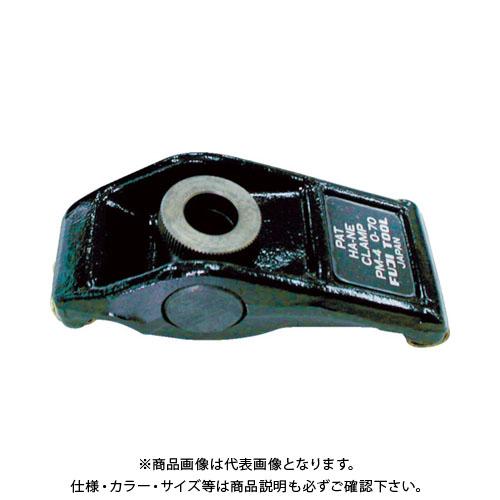 フジ ハネクランプ本体 M20用 2個1組 PM-6