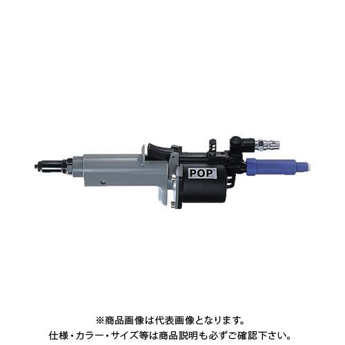 POP リベッター空油圧式(縦型ツール) POWERLINK1500I PL1500I