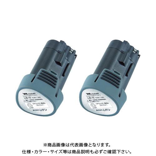 【運賃見積り】【直送品】 ムサシ 充電式 伸縮スリムバリカンJr バッテリー2個付 PL-3002-2B