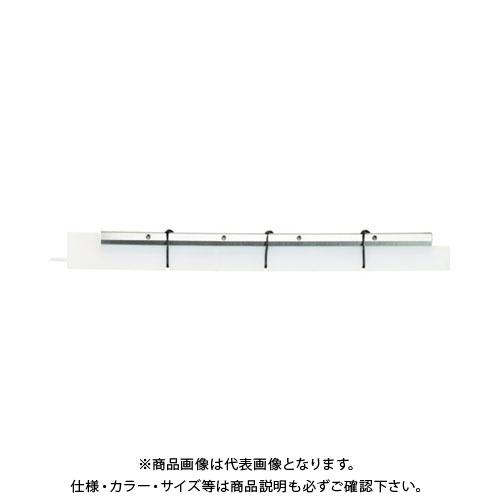 プラス 26-301 かんたん替刃交換 断裁機 専用替刃 PK-513LNH
