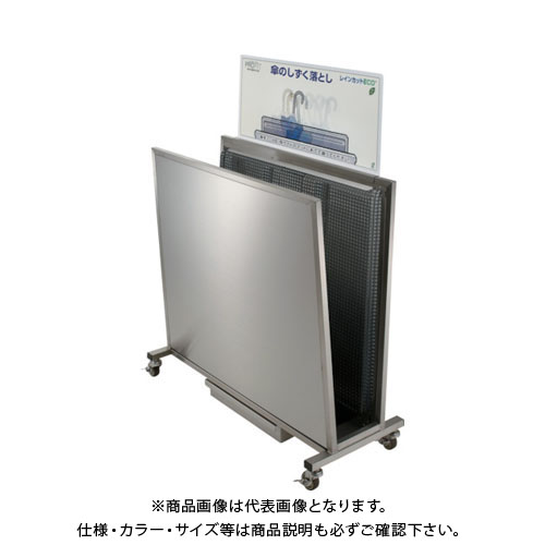 【直送品】 PROFIT レインカットECO 1WAY スタンダード PIR-S1W-HL-M