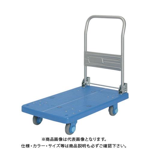 【直送品】カナツー 静音プラ200M1折り畳み式運搬車 PLA200M1-DX
