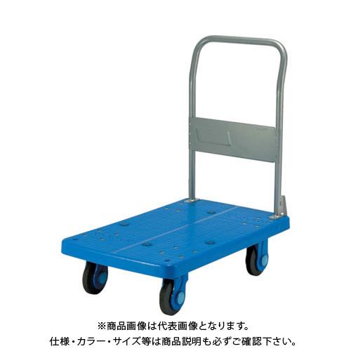 【直送品】カナツー 樹脂製固定式ハンドトラック PLA250