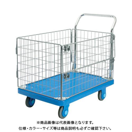 【直送品】カナツー 静音PLA300網樹脂製運搬車 PLA300-AMI-M1