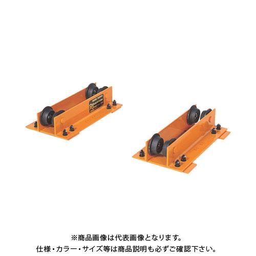 【運賃見積り】【直送品】キトー ローヘッド形プレン式サドル 1t x S9m PL010-9