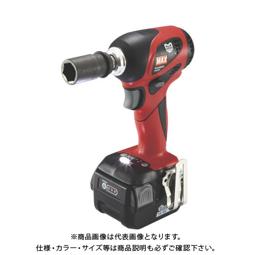 MAX 14.4V充電式ブラシレスインパクトレンチ PJ-IW161-B2C40 PJ-IW161-B2C40A