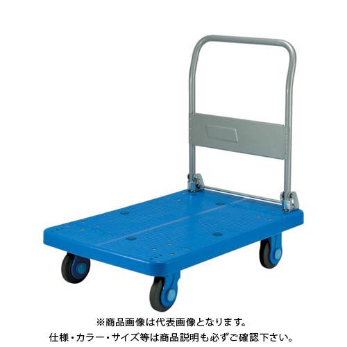 【運賃見積り】【直送品】カナツー 静音プラ300樹脂製折畳み式ハンドトラック PLA300-DX