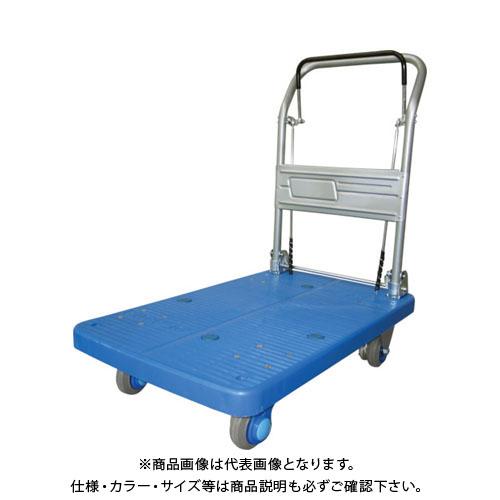 【運賃見積り】【直送品】カナツー 静音プラ 200 ドラムブレーキ付 折畳式 PLA200M1-DX-DB