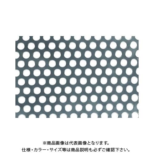 【運賃見積り】【直送品】OKUTANI アルミパンチングメタル 2.0TXD6XP9 1000X1000 PM-AL-T2.0D6P9-1000X1000