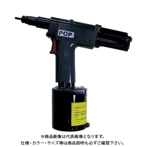 POP ポップナットセッター(空油圧式) PNT800A