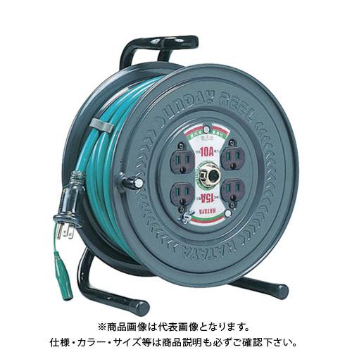 ハタヤ アッパーリール 単相100Vアース付 3.5sq 20m PS-201K