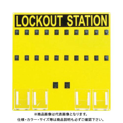 パンドウイット ロックアウトステーション 20人用 PSL-20SA