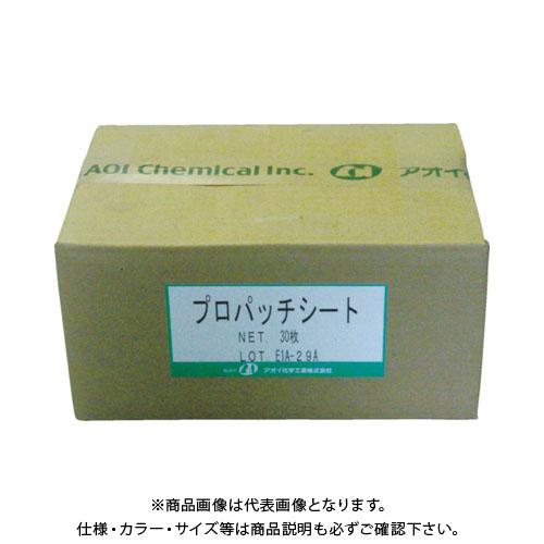 AOI プロパッチシート200X300 (50枚入) PPS1