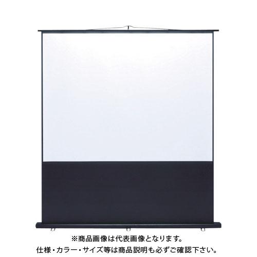 【運賃見積り】【直送品】 SANWA プロジェクタースクリーン 床置き式 PRS-Y85K