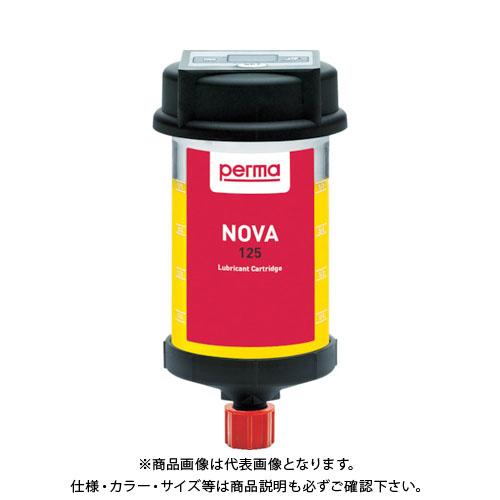 perma パーマノバ 温度センサー付き自動給油器 標準オイル125CC付き PN-SO32-125