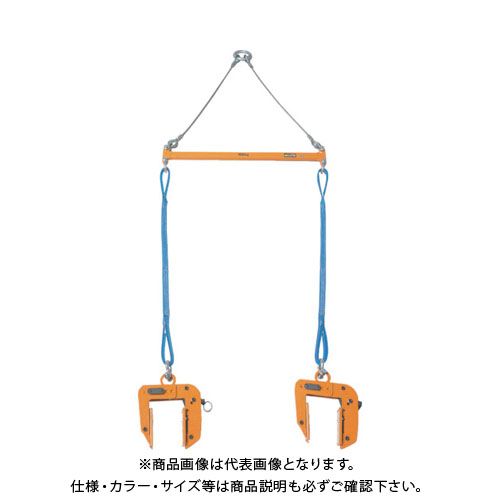 スーパー 2×4パネル吊 天秤セット PTC200S