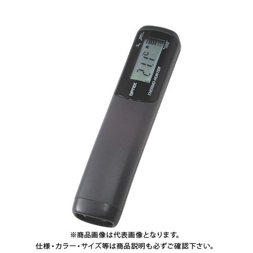 【直送品】オプテックス ペン型非接触温度計 PT-3S